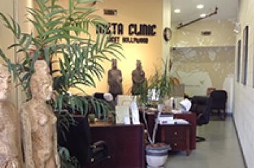 Meta Healing Center